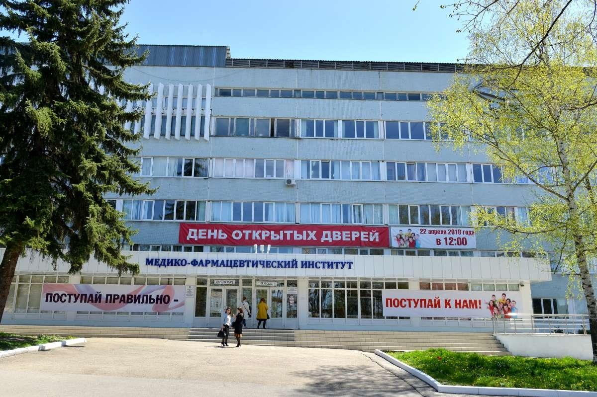 Волгоградская медицинская академия условия приема килограмм металлолома в Белые Столбы