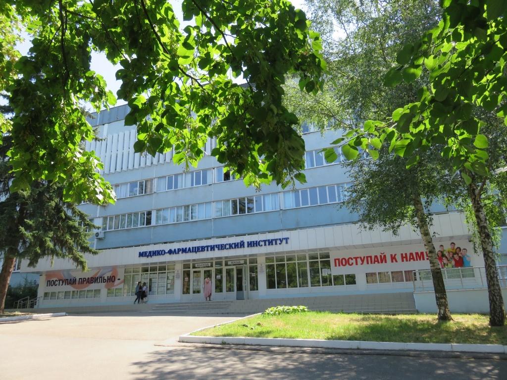Прием документов на заочное в медицинский волгоград график пункт приема цветного металла в Красноармейск